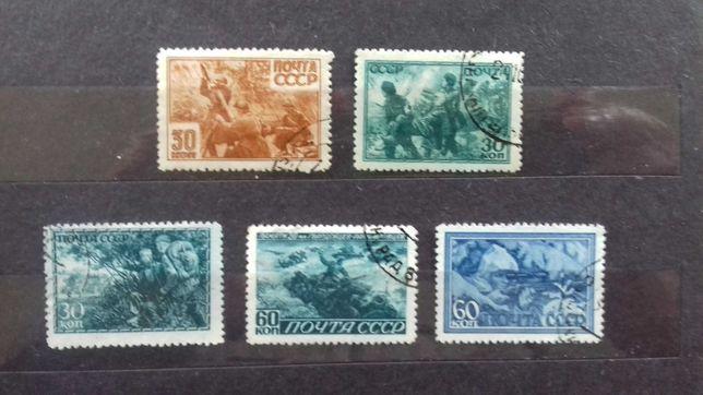 znaczki rosyjskie - sceny walk