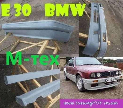 Бампер пороги BMW E 30 3 обвеc юбка губа переход 1 2 мтех БМВ е