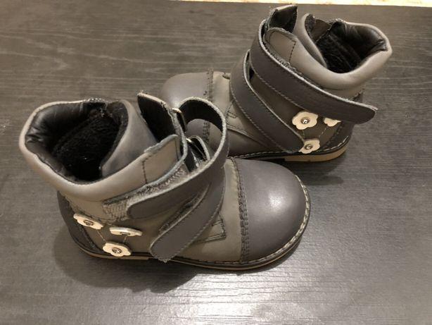 Ботинки детские ортопедические осень- весна для девочки