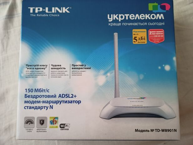 Маршрутизатор TP-LINK TD-W8901N
