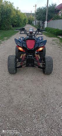 Квадроцикл 2013  150 куб а не скутер
