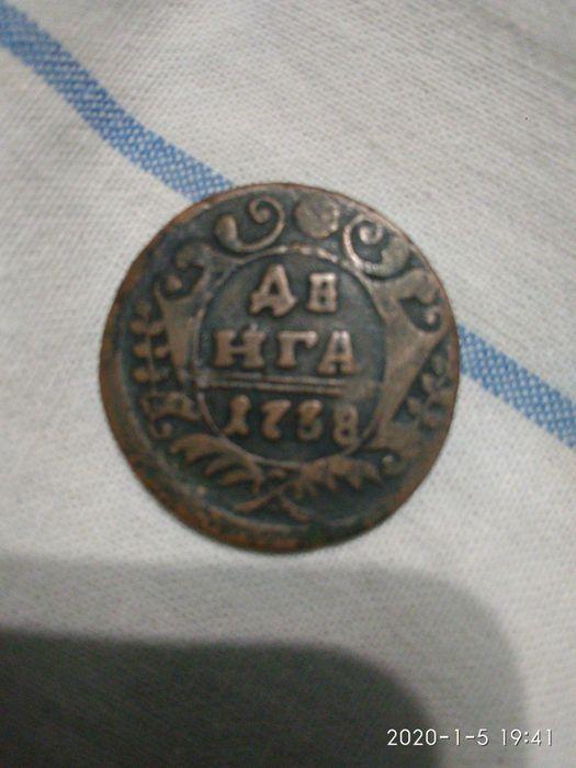 Продам старинную монету.Денга 1738. Запорожье - изображение 1