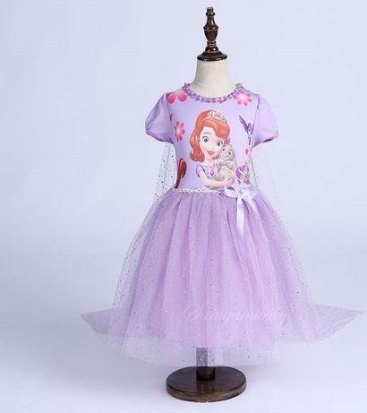 Платье со шлейфом Принцесса София