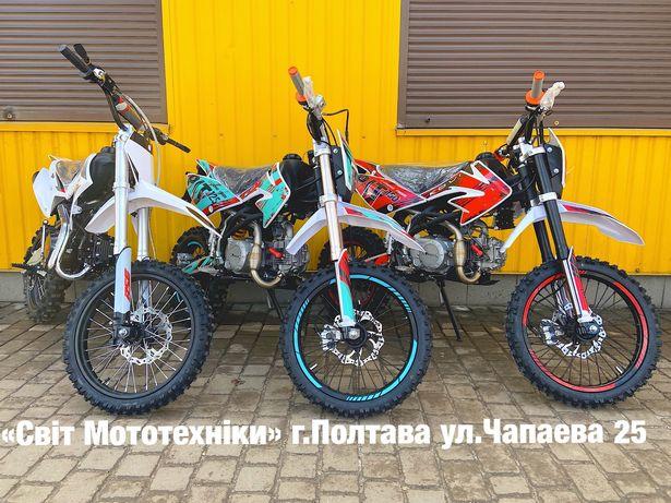 Новые питбайки KOVI PIT 125/150 , BSE 125 PH10L 17/14 модели 2021-года