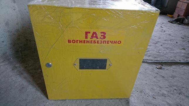 Ящик для газового лічильника G6