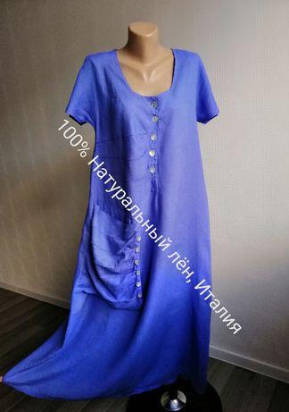 Льняное,длинное платье eden из натур. льна,италия, р.s,m, l,xl,8-16