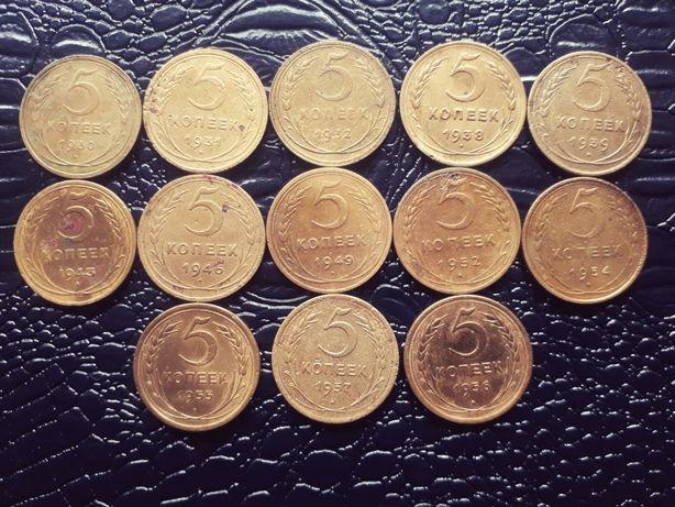 Монеты РСФСР 5коп