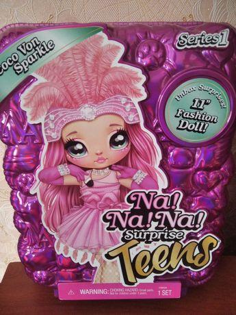 Продам оригинальную куклу Na Na Na Surprise