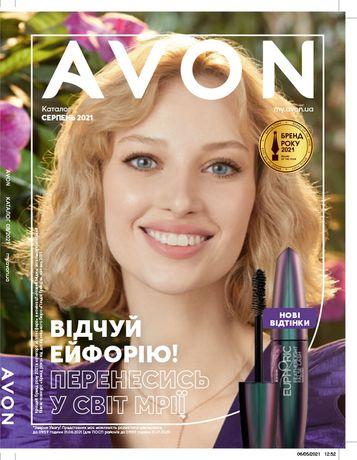 Продукция компании AVON