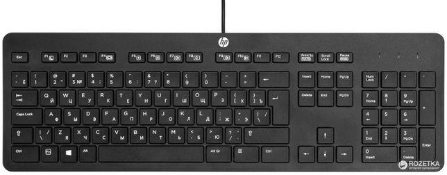 HP USB Business Slim