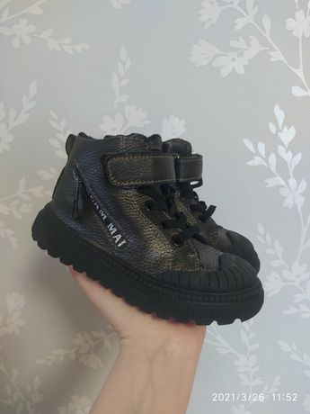 Ботинки сапожки кроси крассовки кросівки сапоги