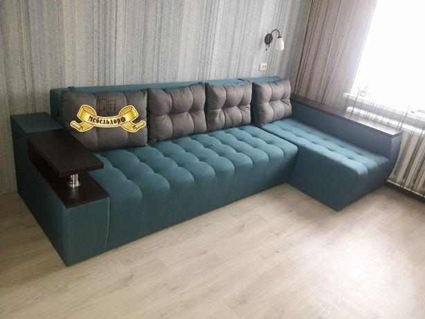 """Большой угловой диван """"Барселона Лонг с выдвижным баром в Днепре"""