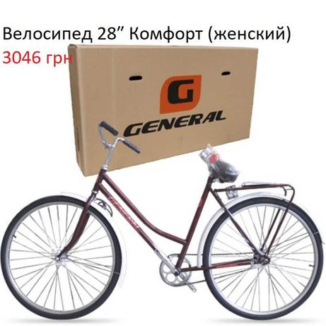 Недорогі міські велосипеди ARDIS, GENERAL, Спутник