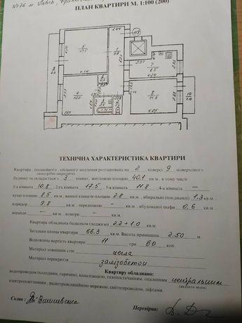 Продаж 3-х Стрийська (автовокзал)
