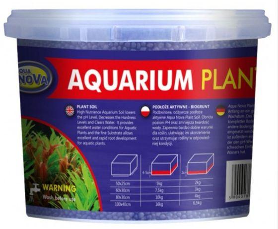 Podłoże aktywne Aqua Nova Plant korczaka 1