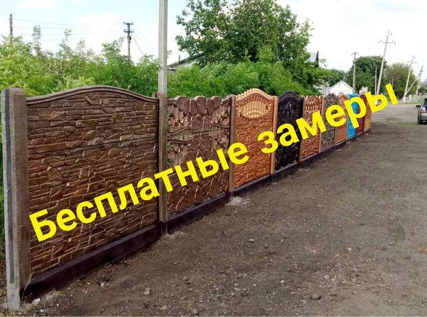 бетонный забор пром юа