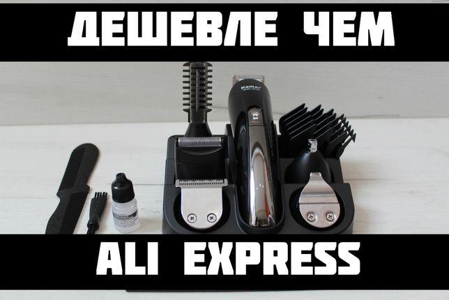 11в1 Триммер мужской машинка для бритья стрижки волос тример трімер