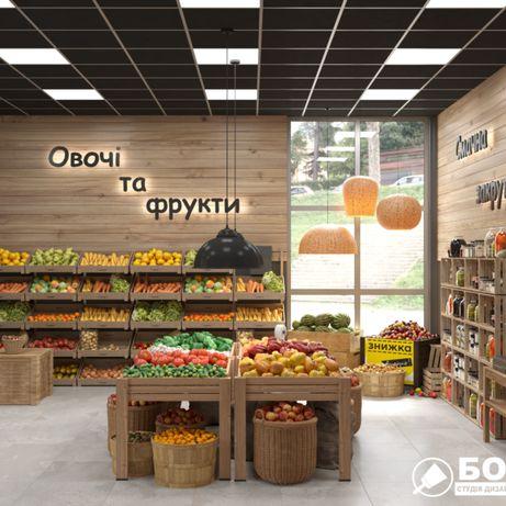 Скидка -25% на Дизайн магазинов, шоурумов, бутиков, пиццерии в Киеве