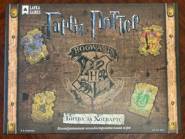 "Настольная игра ""Гарри Поттер: Битва за Хогвартс"""