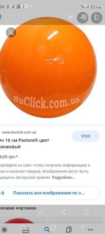 продам мяч для гимнастики