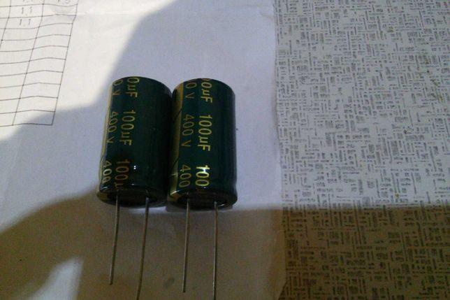 Конденсатор 400в 100мкФ\450в 120 мкф