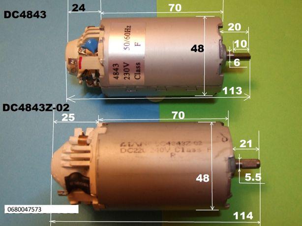 двигатель блендера 4843 или LC4843Z-02 другой 6612L, или 7812
