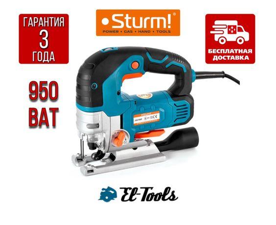 Лобзик профессиональный электрический Sturm JS4195P, 950 Вт