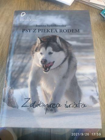 """""""Psy z piekła rodem. Zdobywca świata"""" Joanna Sędzikowska"""