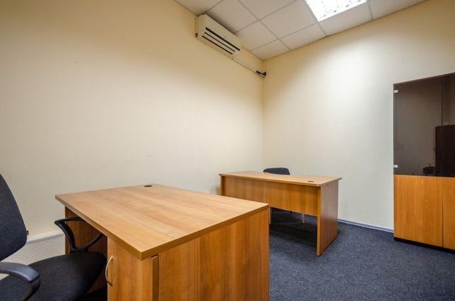 Аренда.Удобный, чистый офис 25.5 м2 БЦ 2 эт. Соломенская пл. СКИДКА