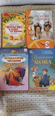 Учебники 3 класс б/у в отличном состоянии