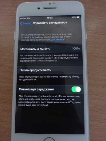 Iphone 7, 128 GB silver