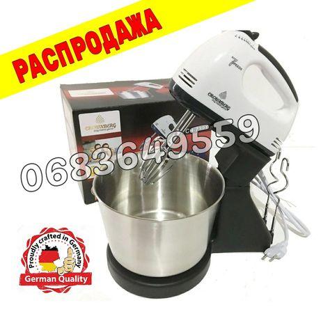 Кухонный Миксер ручной с чашей из нержавейки блендер кухонный комбайн