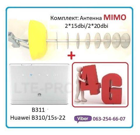 4G комплект модем Huawei антенна b311b310b315b528b593mf283u Zte роутер