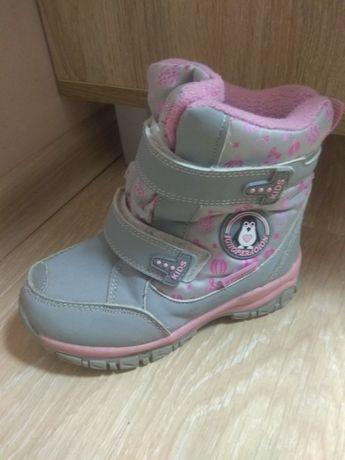 Дитяче взуття. Розмір 29
