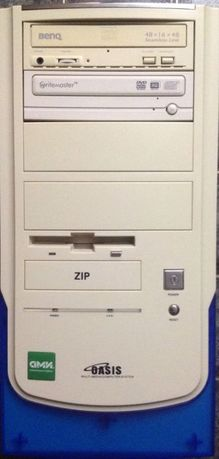 Системный блок - Intel Pentium 4 (с TV и FM-тюнером + пульт ДУ)
