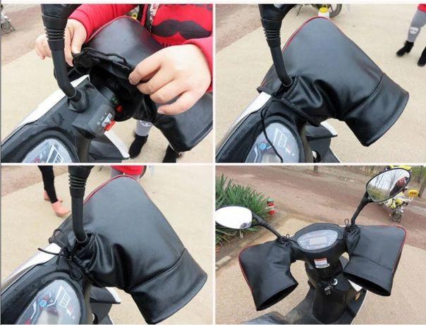 Теплые чехлы на руль, зимние мото перчатки, бар муфты для скутера