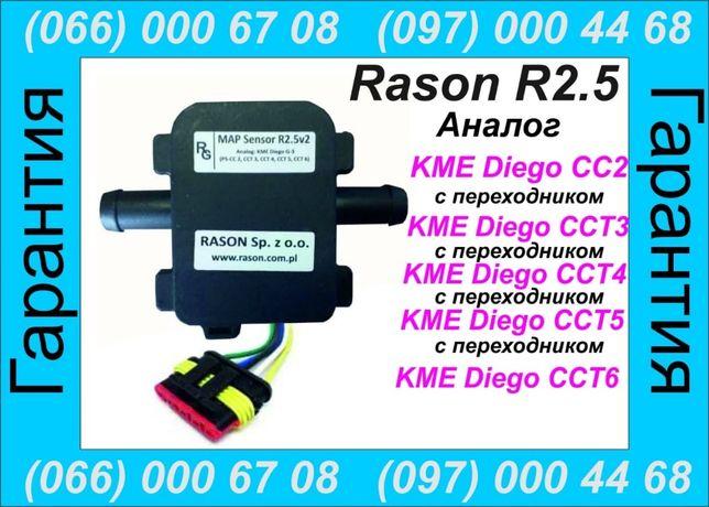 MAP Sensor R2.5v2 Analog: KME Diego G-3 (CC 2, CCT 3, CCT 4, CCT 5, CC