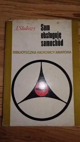 Sam obsługuję samochód - Biblioteczka Kierowcy Amatora - A. Słodowy