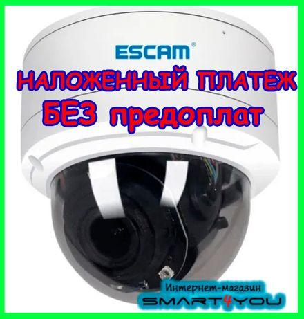 Купольная уличная поворотная камера Escam pvr002 4х зум 2мп 10780р