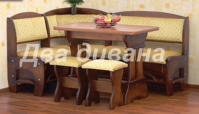 Куток кухонний,уголок кухонный,куток дерево,деревянный уголок,Туніс