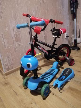 Велосипед crosser +подарок самокат