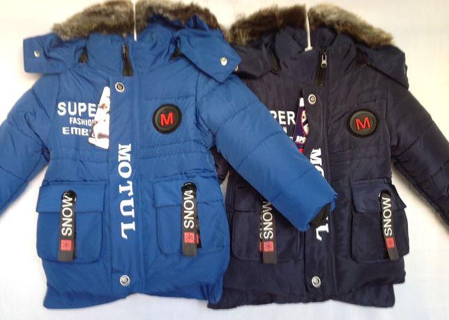 Зимняя Куртка парка для мальчиков 3-  лет