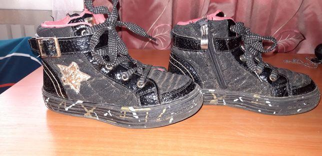Демисезоные ботиночки R-walker