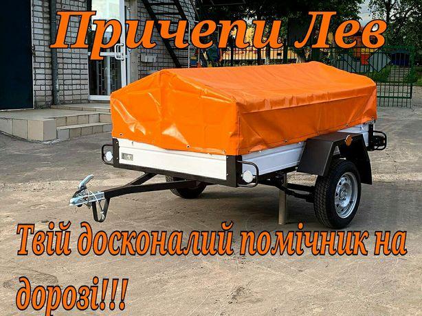 "Причепи Лев, ""Велика Розпродажа"" вже чекає на тебе знижки до 1000 грн"