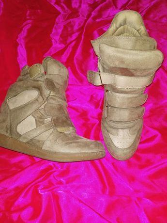 tylko do 15 czerwca! sneakersy nowe 41 trampki beżowe camel khaki