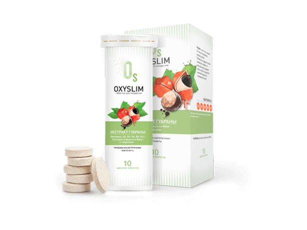Шипучие таблетки для похудения OxySlim