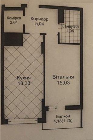 Новобудова біля Авалон. Ближній центр! Площа 49м