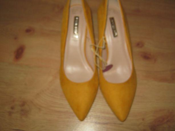 Nowe buty damskie rozmiar 38