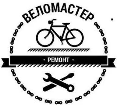 Ремонт велосипедів, ремонт велосипедов