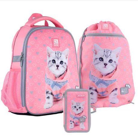 Рюкзак школьный ортопедический + пенал + сумка для обуви Kite